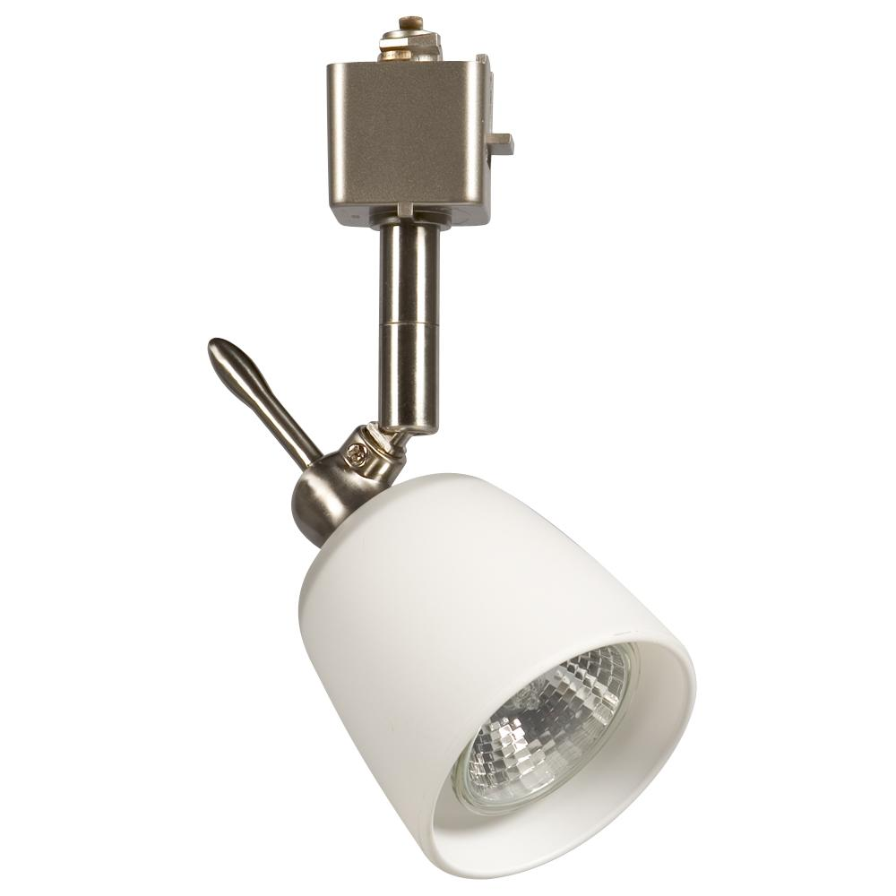 Paradise Lighting in Mississauga, Ontario, Canada,  6UKLQ, Halogen Track Head - Brushed Nickel w/ White Glass,
